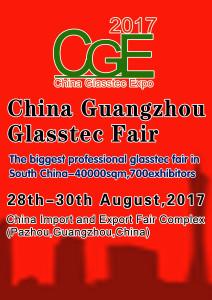 China-Glassware-2017-Logo